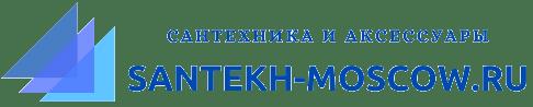 Сантехника и аксессуары в Москве